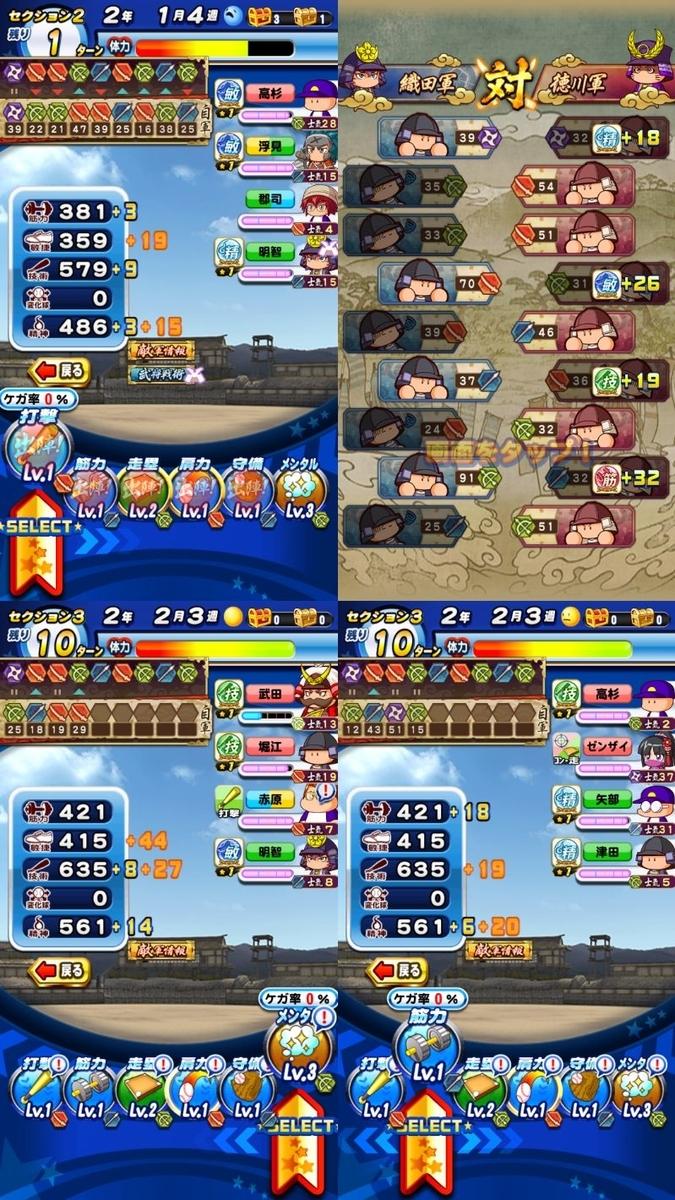 f:id:arimurasaji:20201129183748j:plain