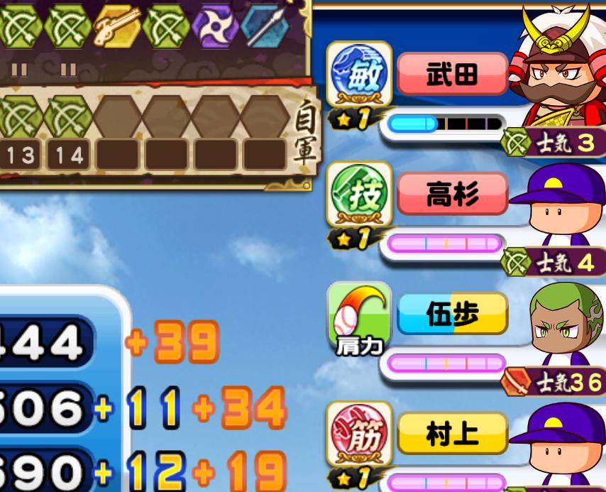 f:id:arimurasaji:20201129191146p:plain
