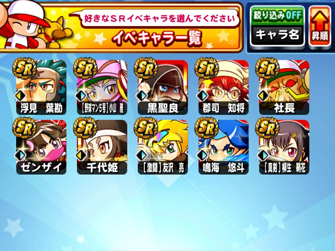 f:id:arimurasaji:20201130165936j:image