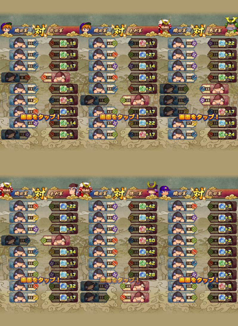 f:id:arimurasaji:20201130174919j:plain