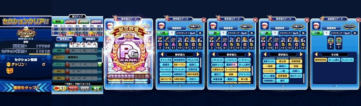 f:id:arimurasaji:20201201200909j:plain