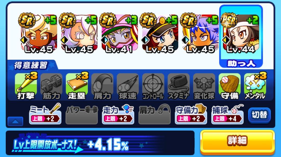 f:id:arimurasaji:20201201220816j:plain