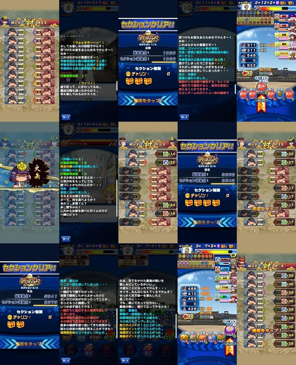 f:id:arimurasaji:20201201220820j:plain