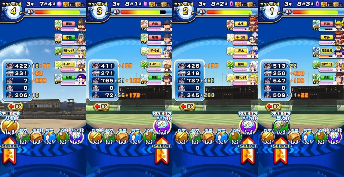 f:id:arimurasaji:20201201220844j:plain