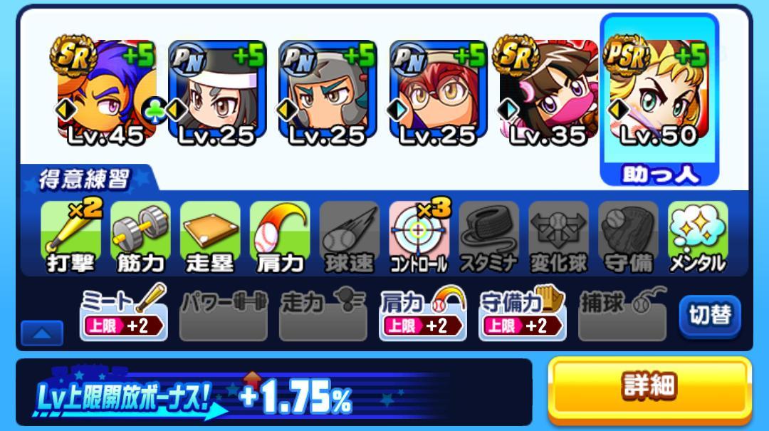 f:id:arimurasaji:20201202184625j:plain