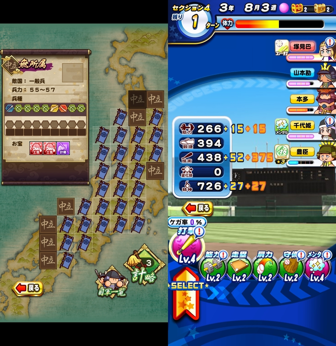 f:id:arimurasaji:20201202184658j:plain