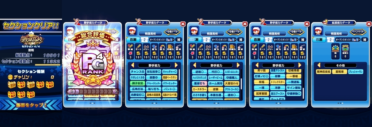 f:id:arimurasaji:20201202204509j:plain