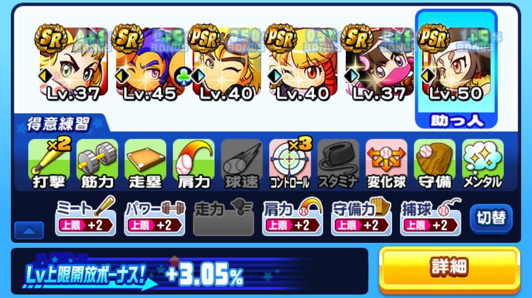 f:id:arimurasaji:20201203181416j:plain