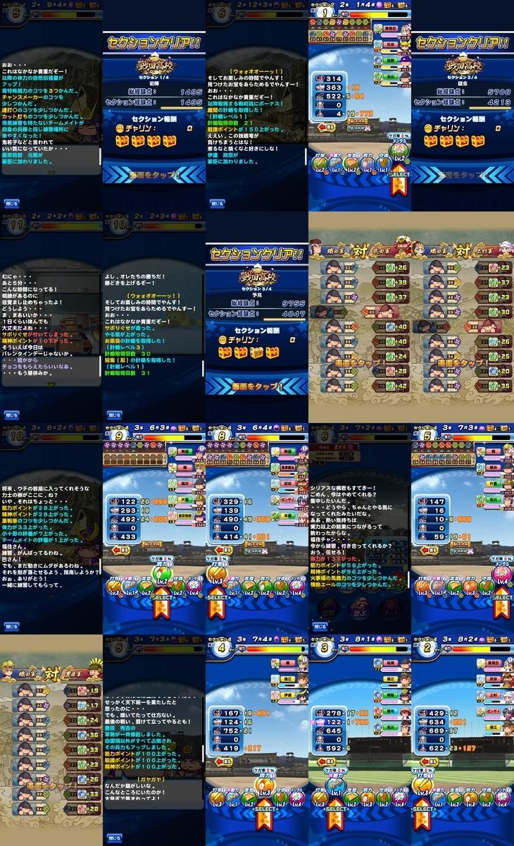 f:id:arimurasaji:20201203181421j:plain