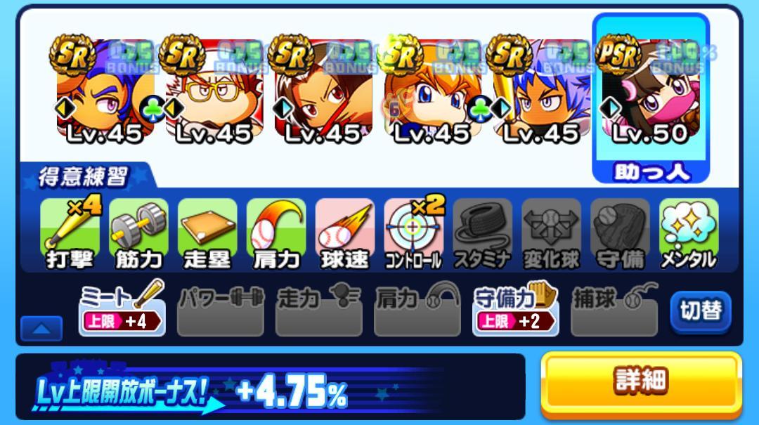 f:id:arimurasaji:20201203200132j:plain