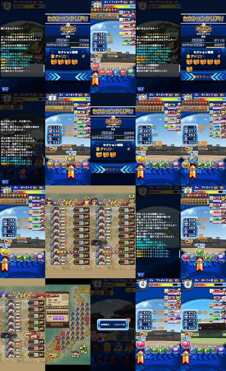 f:id:arimurasaji:20201203200136j:plain