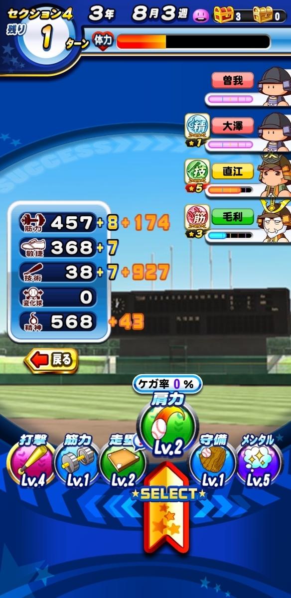 f:id:arimurasaji:20201203200205j:plain