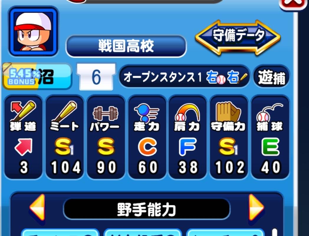 f:id:arimurasaji:20201203200752j:plain