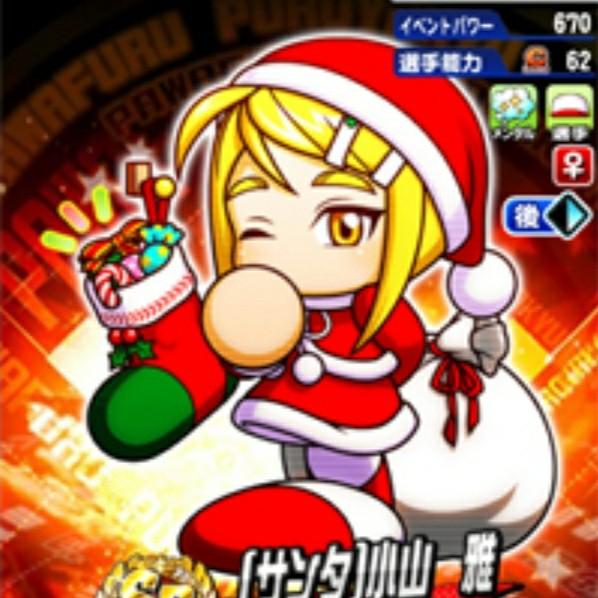 f:id:arimurasaji:20201204175732j:image