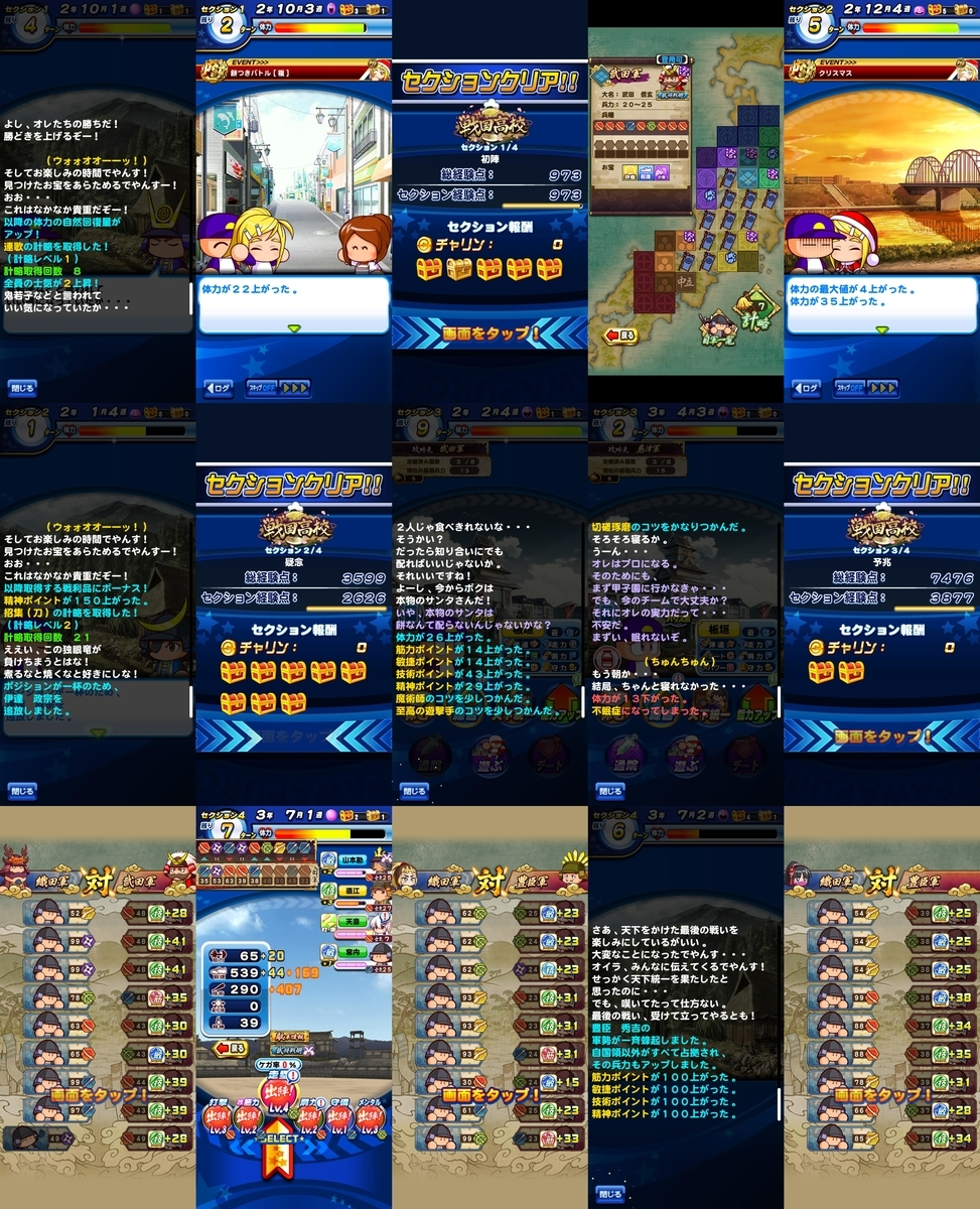 f:id:arimurasaji:20201204194520j:plain