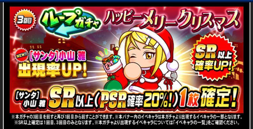 f:id:arimurasaji:20201204215445j:plain
