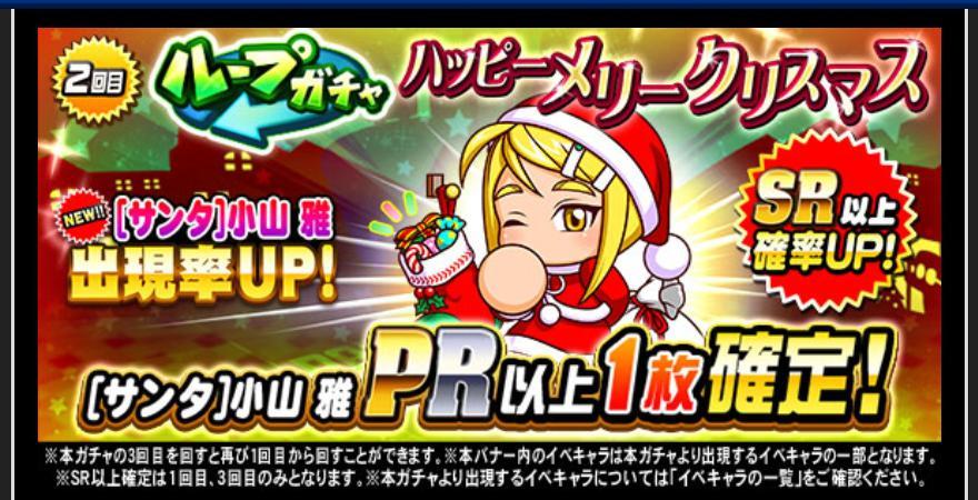 f:id:arimurasaji:20201204215451j:plain
