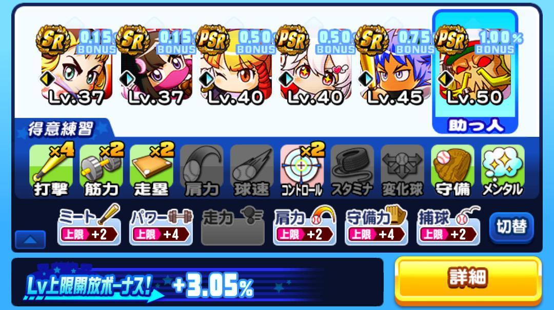 f:id:arimurasaji:20201205091933j:plain