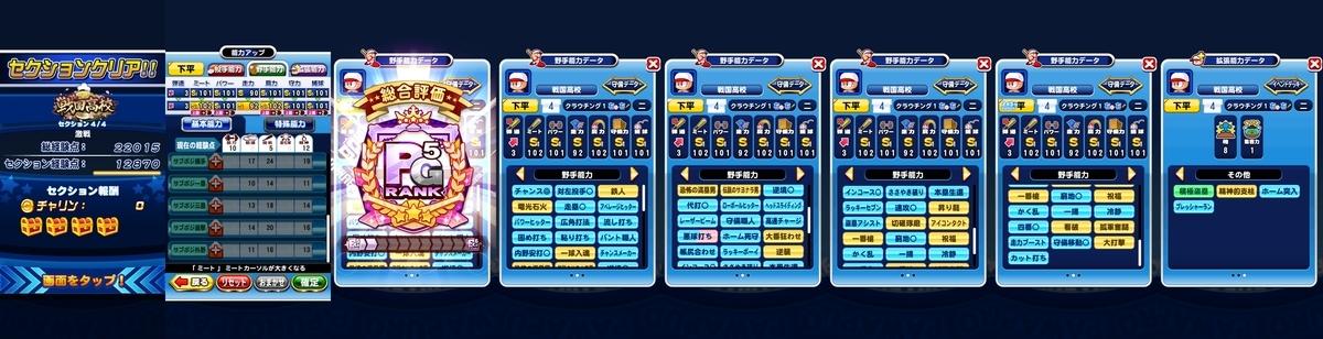 f:id:arimurasaji:20201205115404j:plain