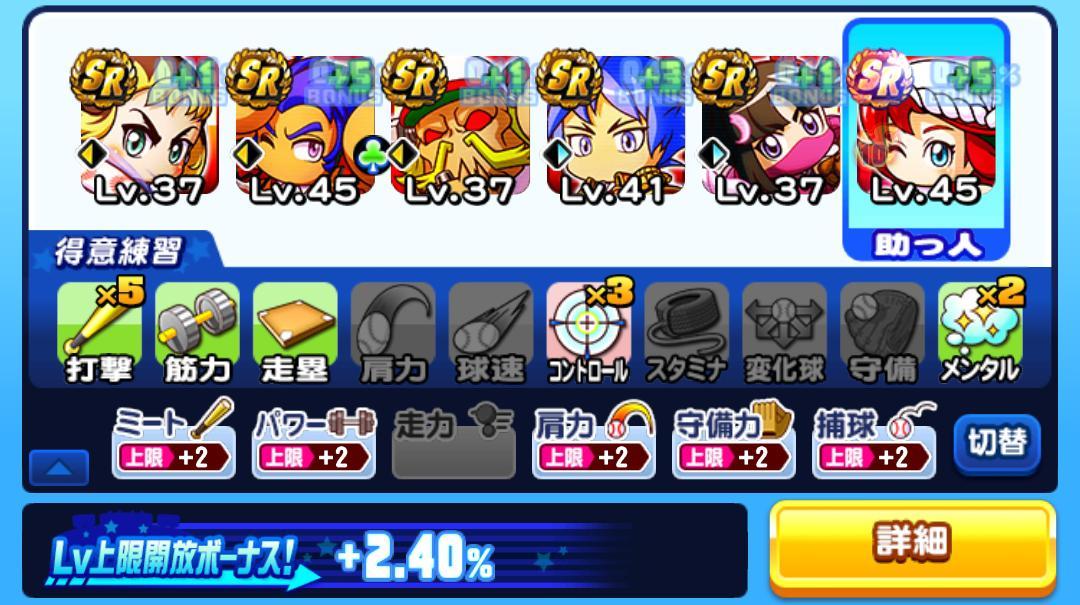 f:id:arimurasaji:20201205115417j:plain