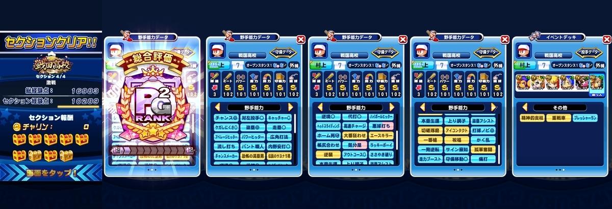 f:id:arimurasaji:20201205195942j:plain