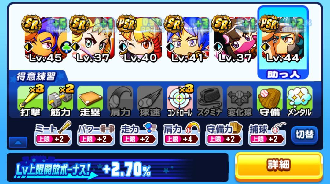 f:id:arimurasaji:20201205195955j:plain