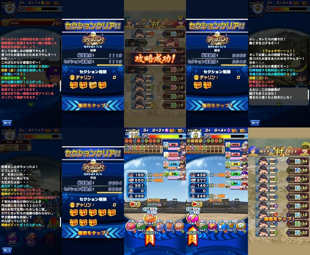 f:id:arimurasaji:20201205200239j:plain