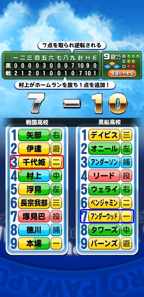 f:id:arimurasaji:20201205200258j:plain