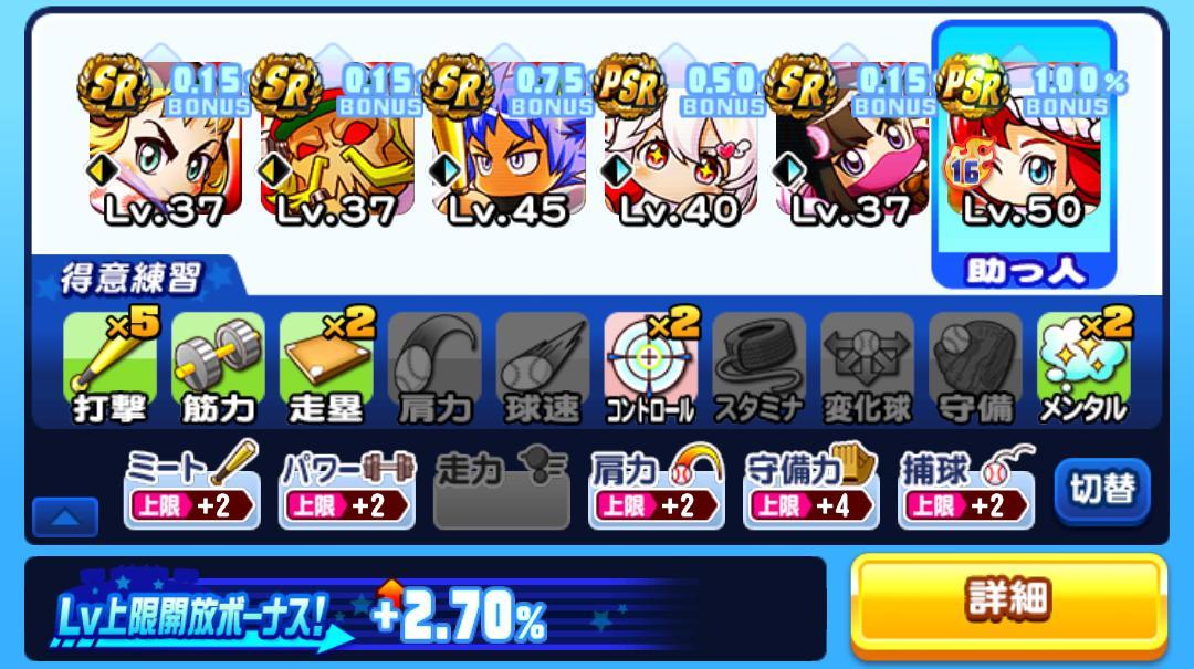 f:id:arimurasaji:20201206091259j:plain
