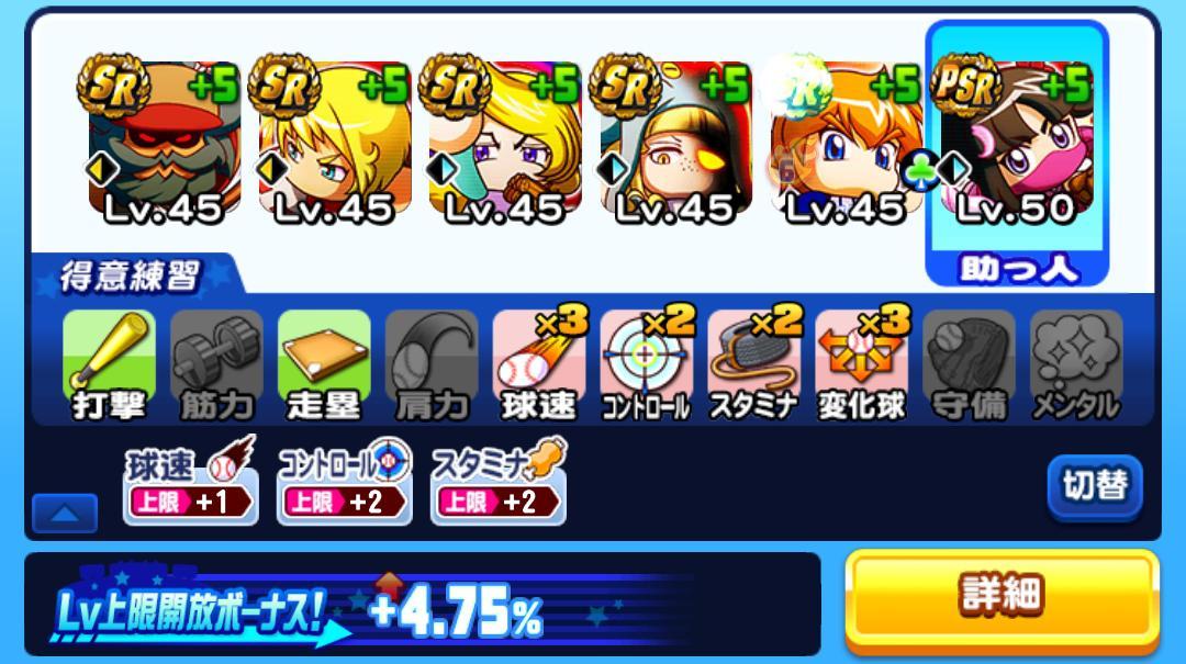 f:id:arimurasaji:20201206165408j:plain