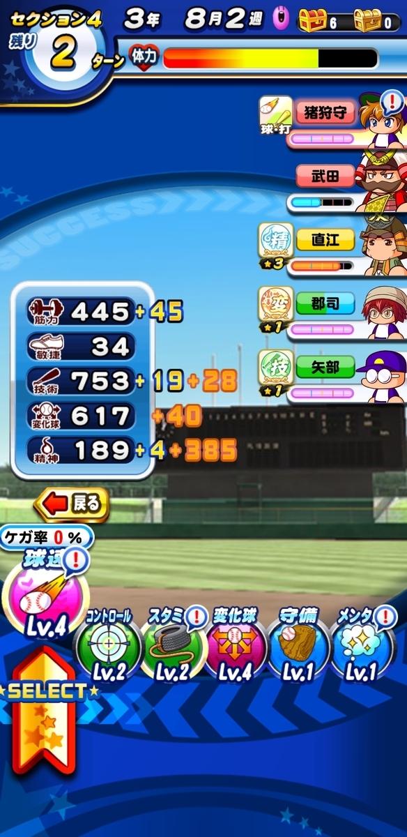 f:id:arimurasaji:20201206165444j:plain