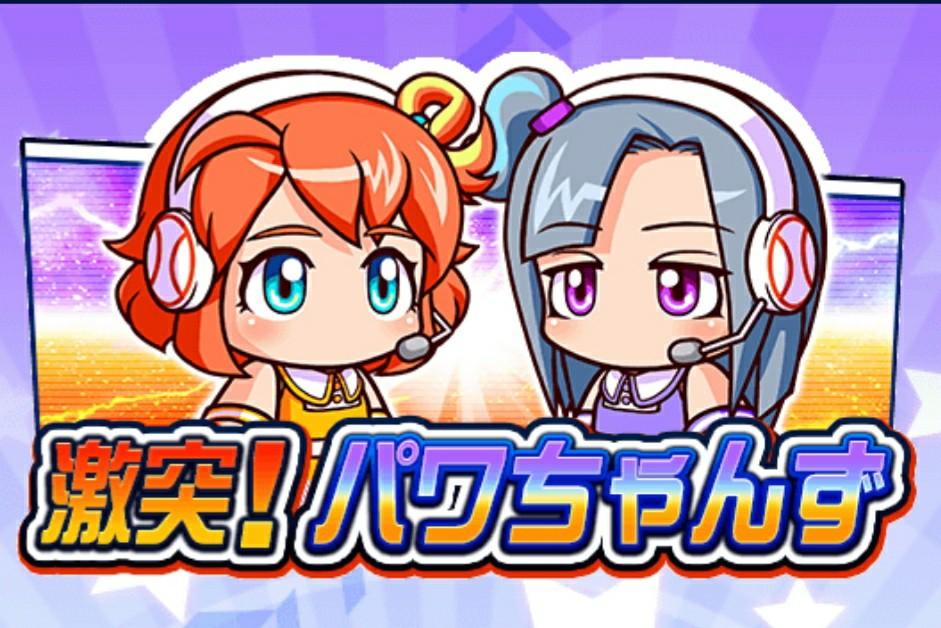 f:id:arimurasaji:20201207190605j:image