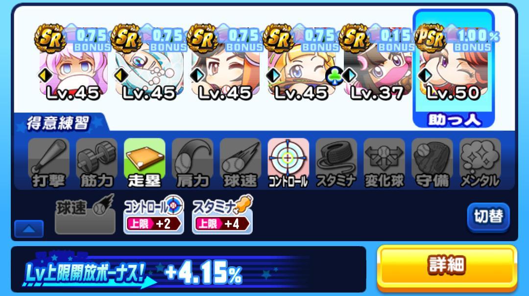 f:id:arimurasaji:20201208182051j:plain