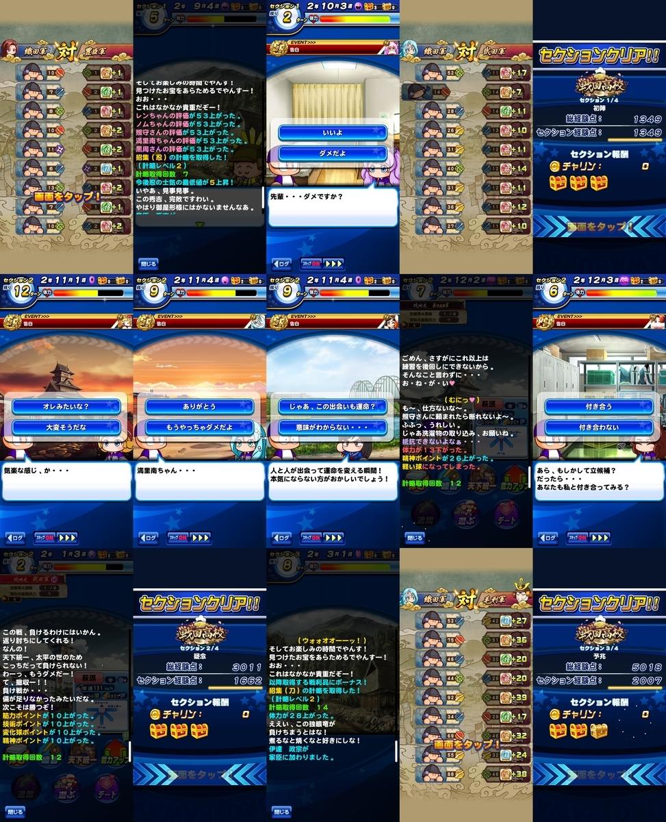 f:id:arimurasaji:20201208182055j:plain