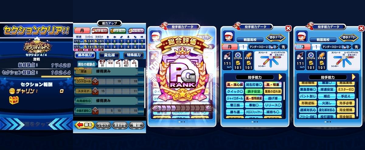f:id:arimurasaji:20201208203816j:plain