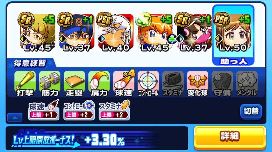 f:id:arimurasaji:20201208203826j:plain