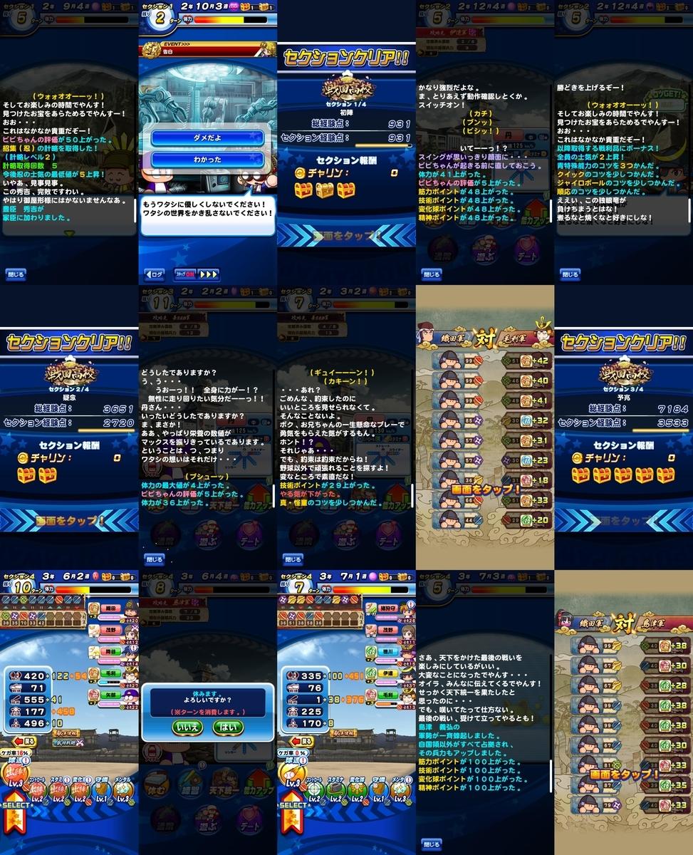 f:id:arimurasaji:20201208203833j:plain