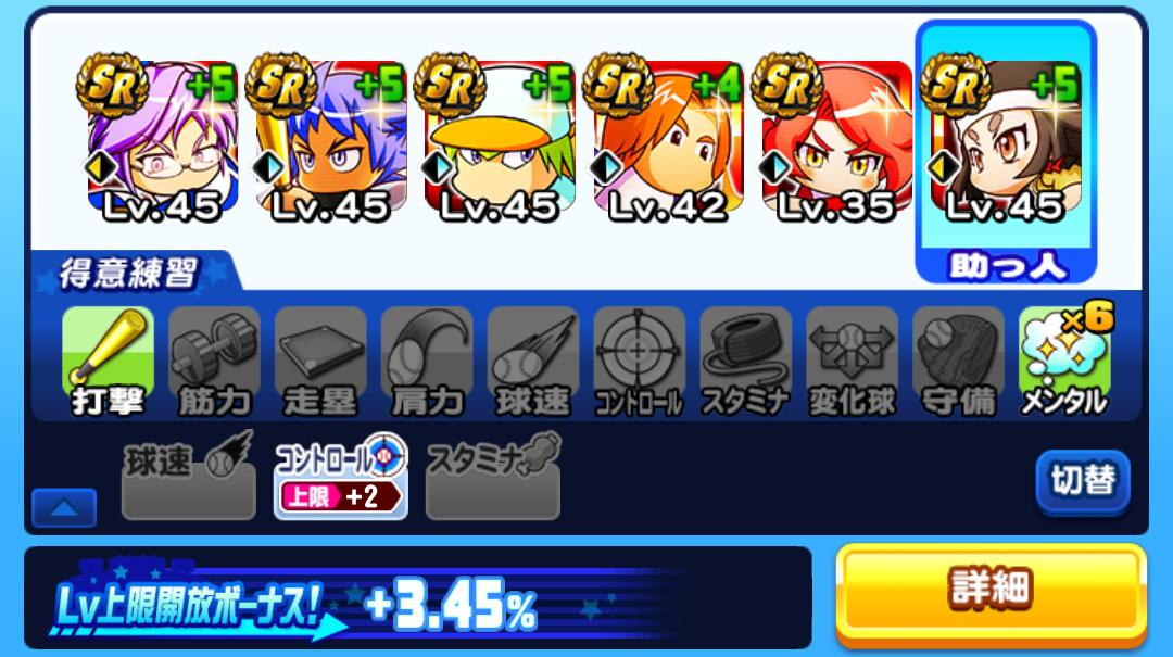 f:id:arimurasaji:20201209193425j:plain