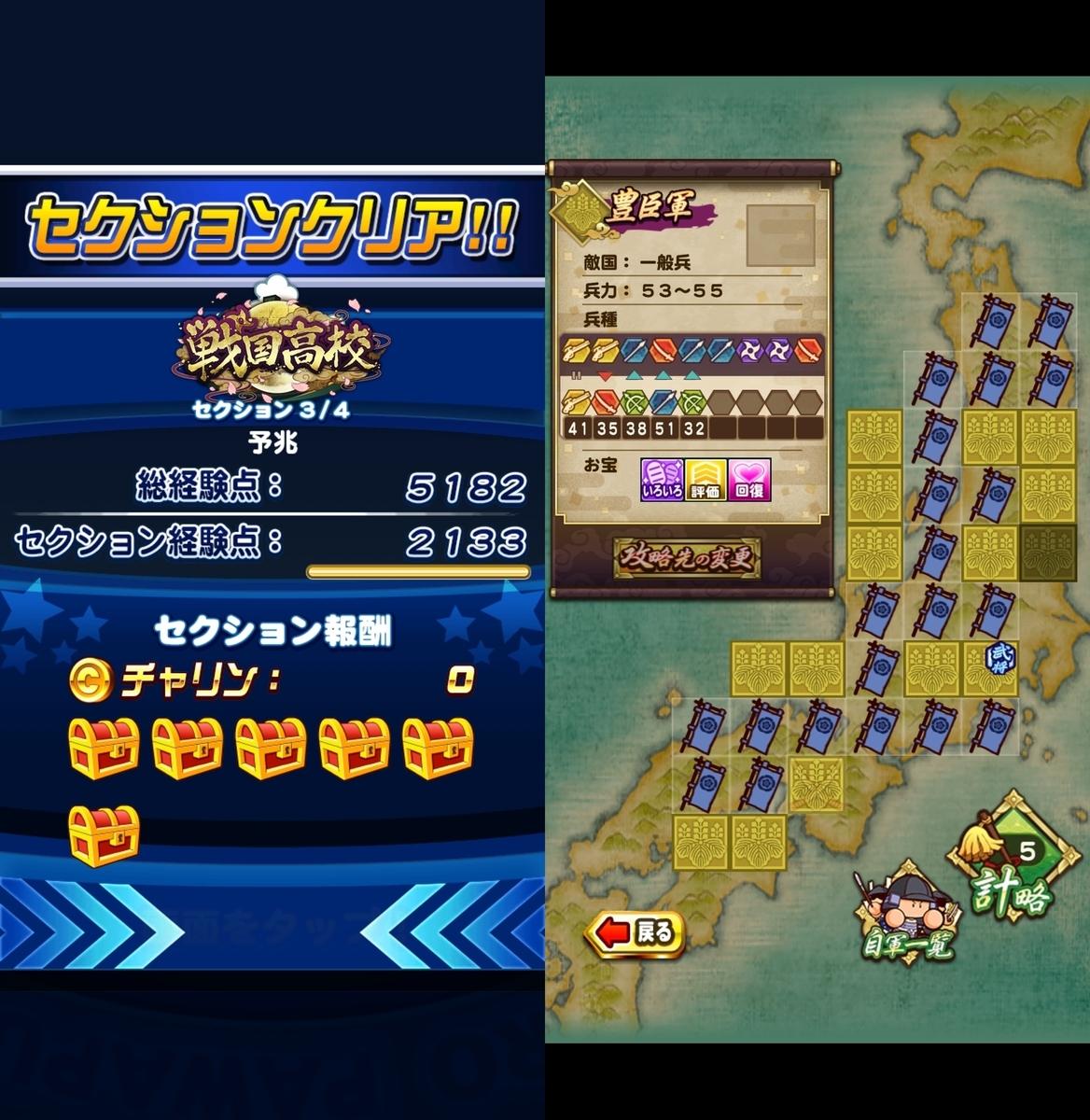 f:id:arimurasaji:20201209193443j:plain