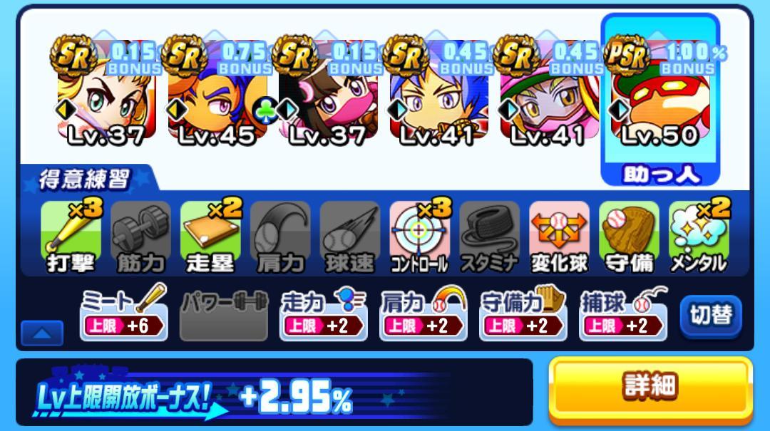 f:id:arimurasaji:20201210172534j:plain