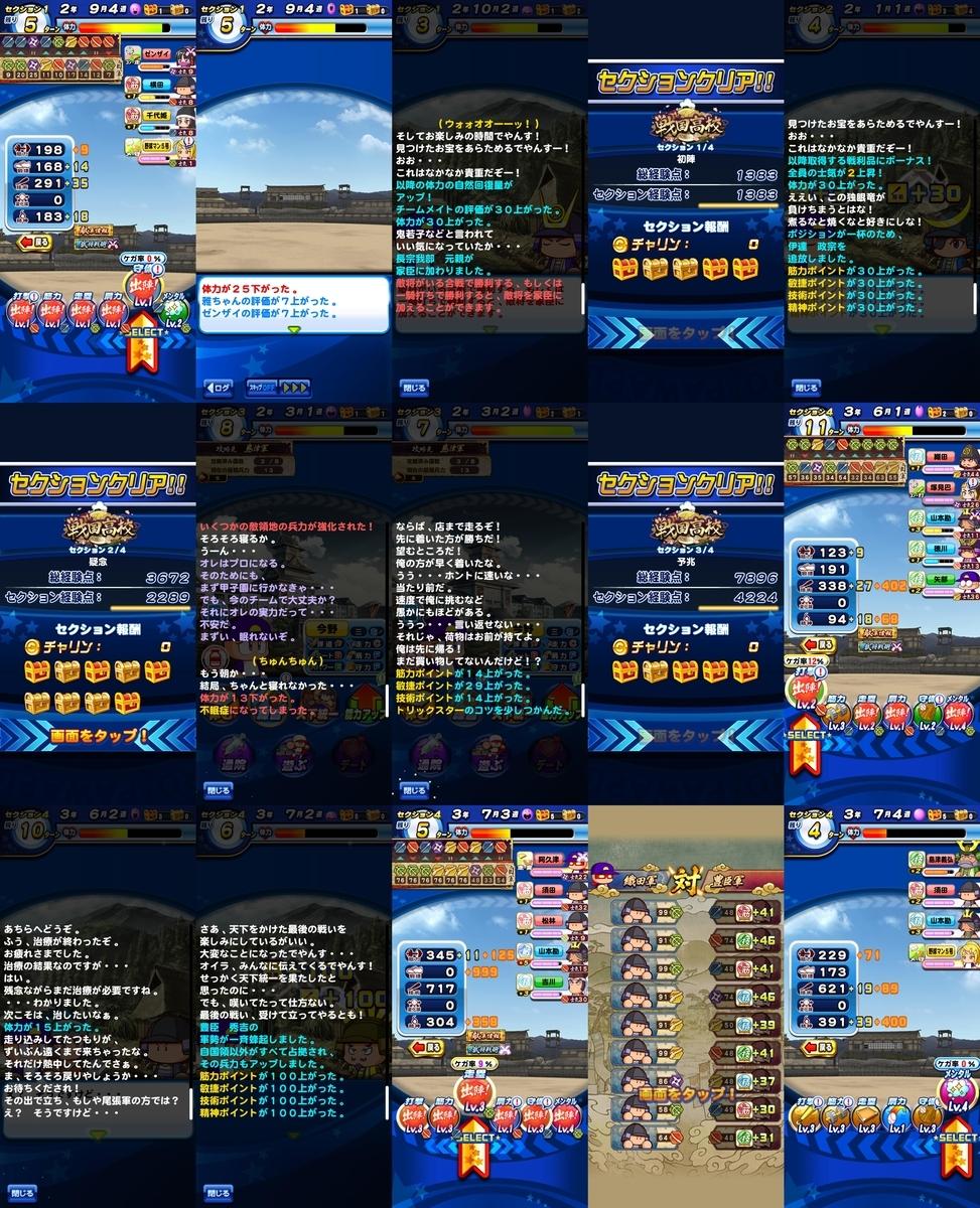 f:id:arimurasaji:20201210172539j:plain