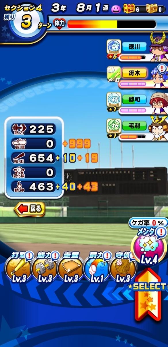 f:id:arimurasaji:20201210172600j:plain