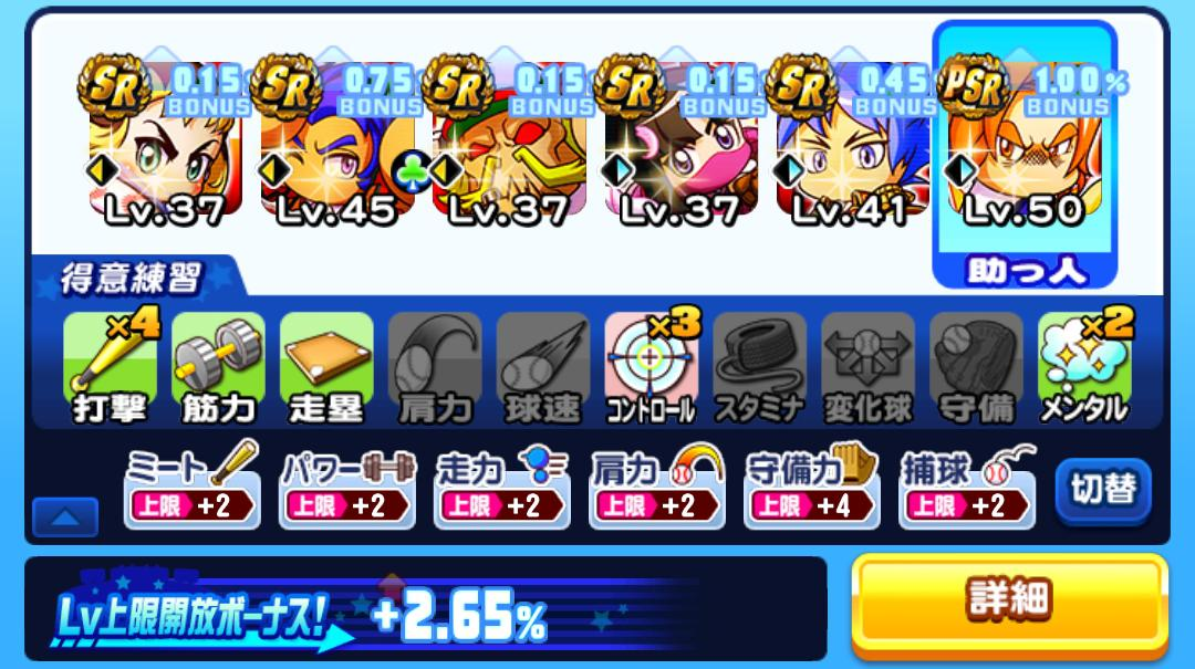f:id:arimurasaji:20201210200252j:plain