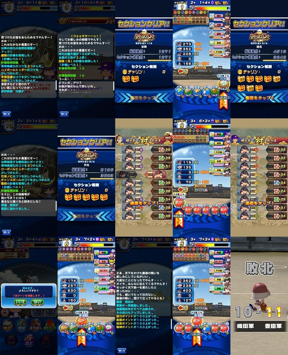 f:id:arimurasaji:20201210200257j:plain