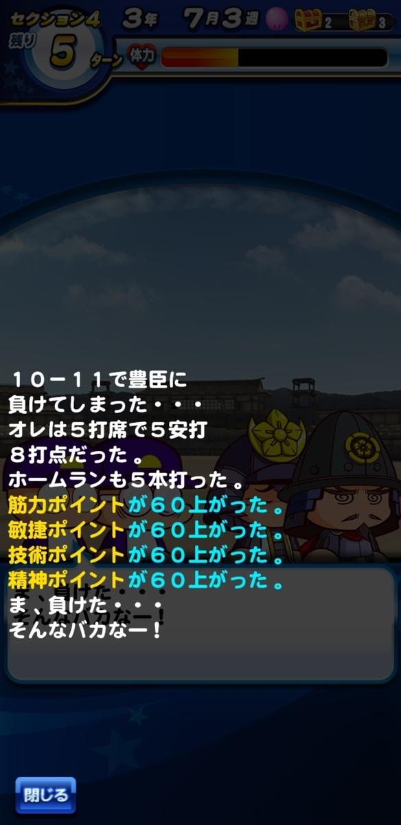 f:id:arimurasaji:20201210200318j:plain