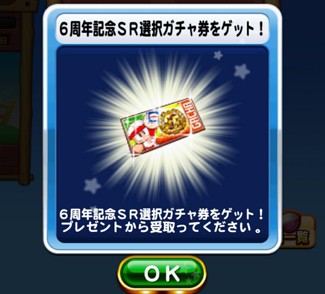 f:id:arimurasaji:20201211184526j:image