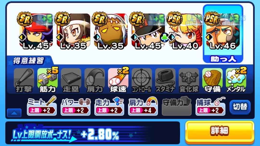 f:id:arimurasaji:20201212100345j:plain