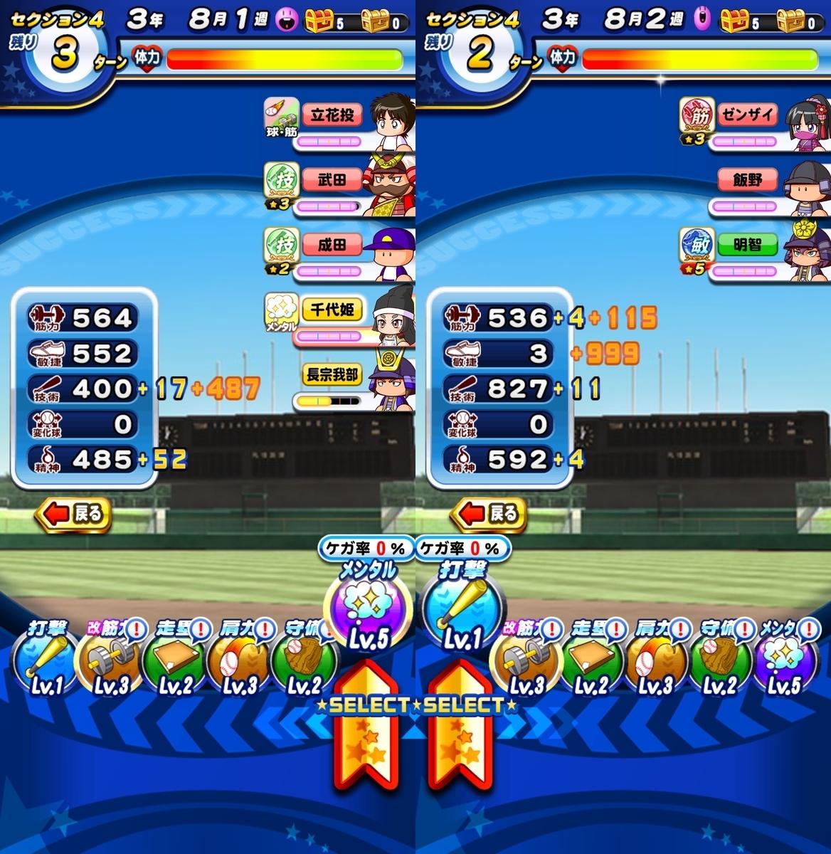 f:id:arimurasaji:20201212100400j:plain