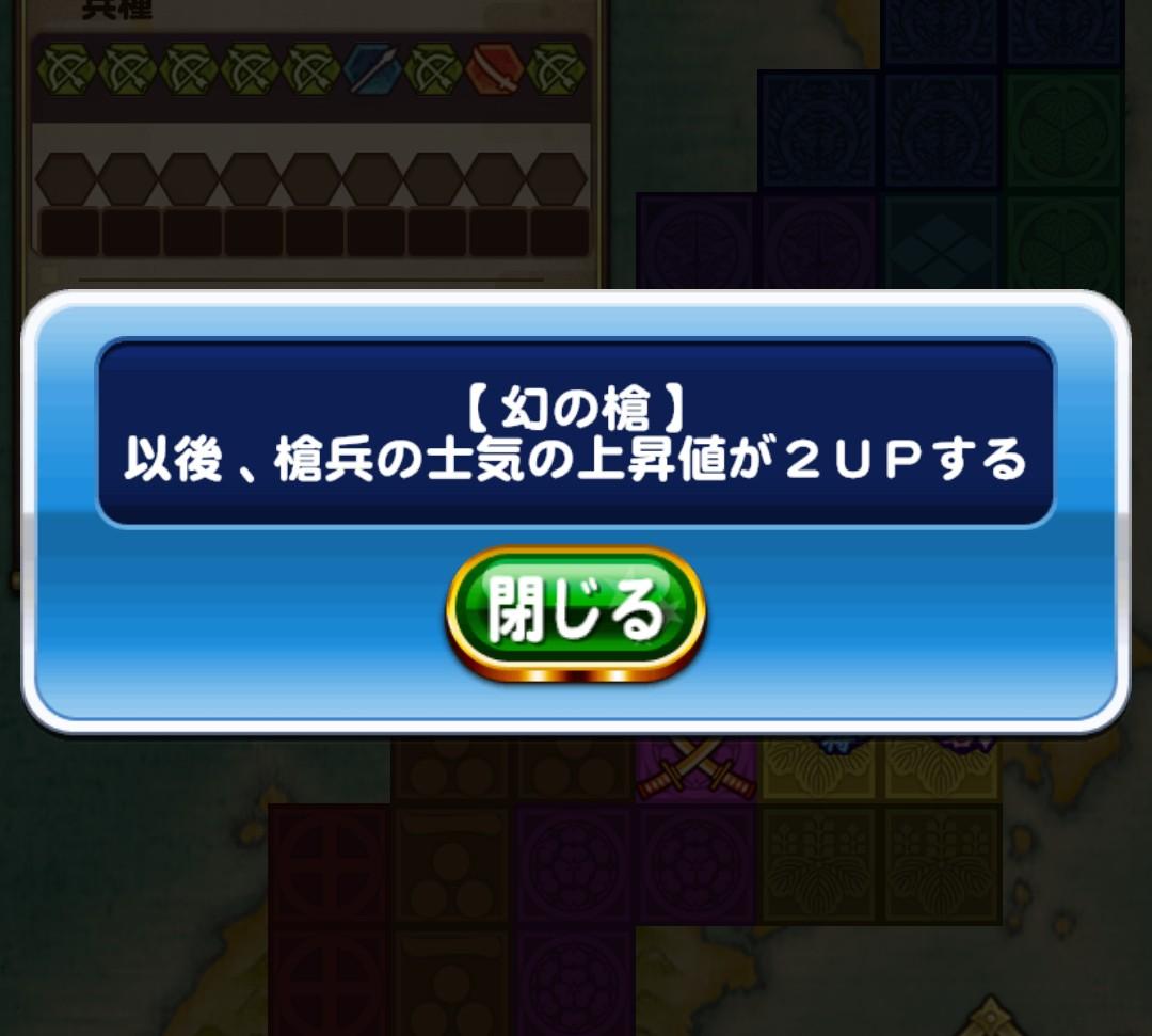 f:id:arimurasaji:20201212154337j:plain