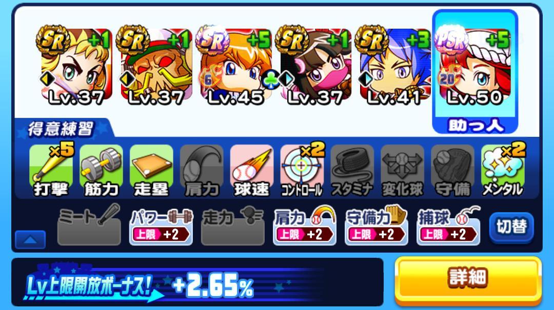 f:id:arimurasaji:20201212221139j:plain